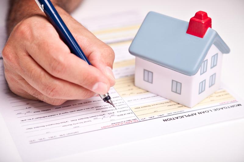 ипотека домов