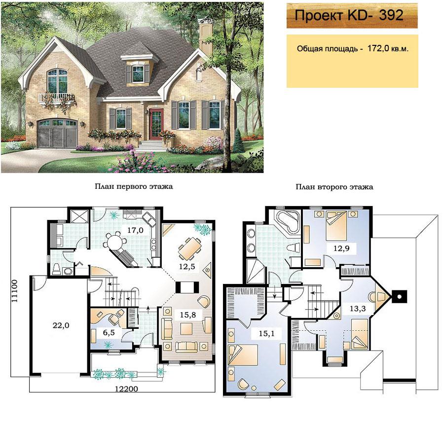 чертежи двухэтажных домов